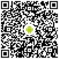 高招 Android 版二维码