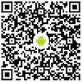 一值 Android 版二维码