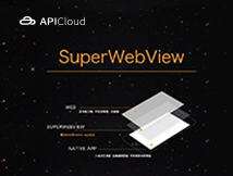 SuperWebView(iOS)