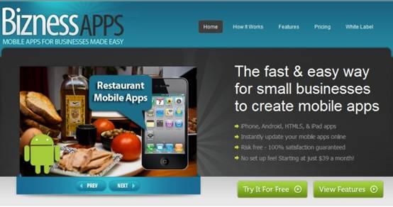 手机应用软件开发