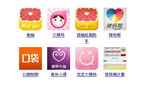 女性App