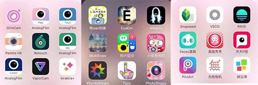 美颜App开发