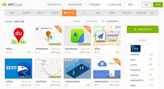 地图类App