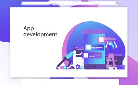 App开发效率